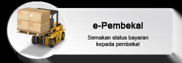 e-pembekal